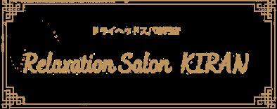 Relaxation Salon KIRAN